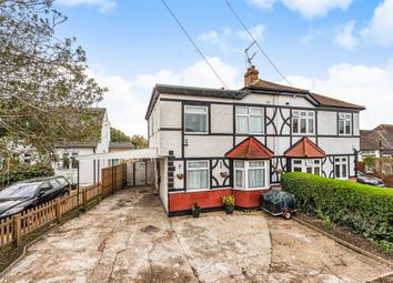 Thumbnail 4 bed semi-detached house for sale in Days Lane, Sidcup