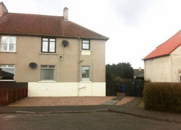 Thumbnail 2 bed flat to rent in Dundonald Park, Lochgelly