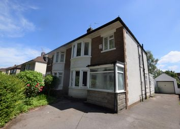 Thumbnail 3 bed semi-detached house to rent in King George V Drive East, Cardiff, Caerdydd
