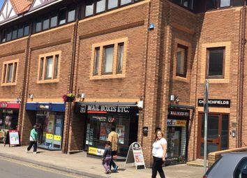 Thumbnail Retail premises to let in Westbury Hill, Westbury On Trym