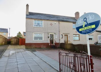 Thumbnail 2 bed end terrace house for sale in Petersburn Road, Airdrie