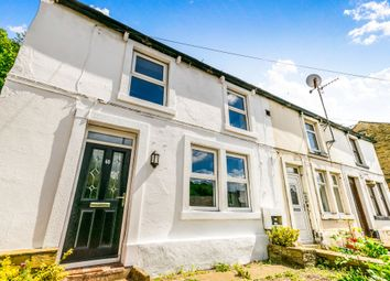 Thumbnail 2 bed end terrace house for sale in Station Road, Holmfirth