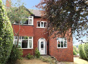 Thumbnail 4 bed semi-detached house for sale in Carr Bridge Drive, Cookridge, Leeds