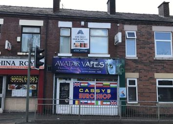 Thumbnail Retail premises for sale in Manchester Road, Rochdale