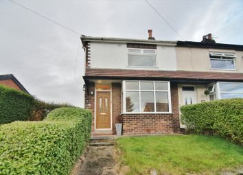 Thumbnail 2 bed terraced house for sale in Bent Lane, Leyland