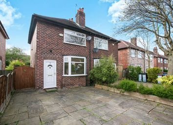 Thumbnail 2 bedroom semi-detached house for sale in Patterdale Road, Offerton, Stockport