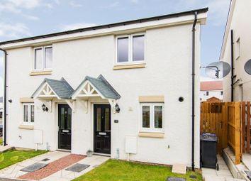Thumbnail 2 bed semi-detached house for sale in 18 South Quarry Boulevard, Gorebridge, Midlothian