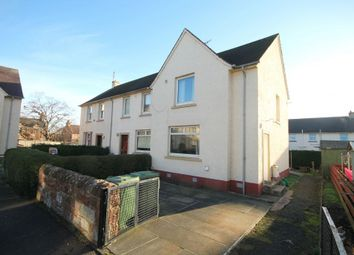 Thumbnail 2 bed end terrace house for sale in 33 Hope Park Crescent, Haddington