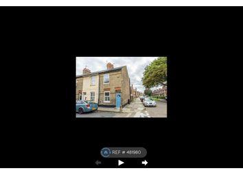 Thumbnail 2 bedroom end terrace house to rent in Horner Street, York