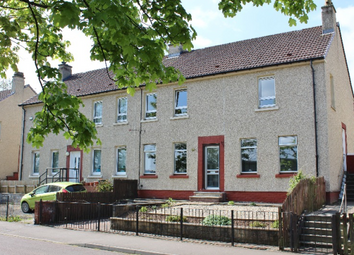 Thumbnail 2 bedroom flat to rent in Hillhouse Road, Hamilton, South Lanarkshire, 9Te