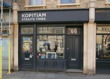 Thumbnail Retail premises to let in Whitechapel High Street, London