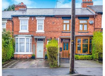7 bed terraced house for sale in Dunsmore Road, Hall Green, Birmingham B28