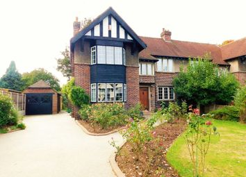 Thumbnail 3 bed semi-detached house for sale in Manor Green, Burton Manor, Stafford