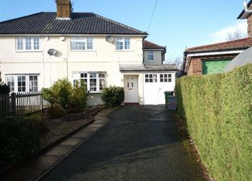 Thumbnail 5 bed property to rent in Wickenden Road, Sevenoaks
