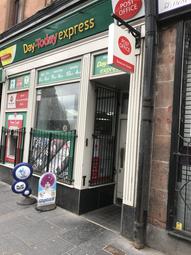 Thumbnail Retail premises for sale in St. Michaels Court, St. Michaels Lane, Glasgow