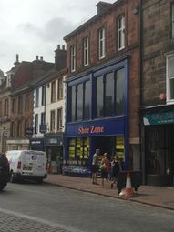 Thumbnail Retail premises to let in 5-6 Devonshire Street, Penrith