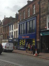 Thumbnail Retail premises to let in 5-6 Devonshire Street, Penrith CA11, Penrith,