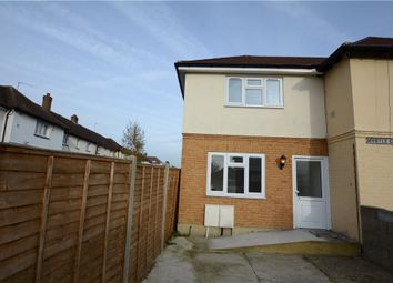Thumbnail 2 bed end terrace house for sale in Myrtle Close, West Drayton