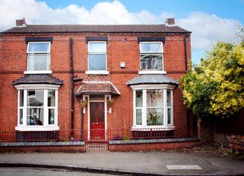 Thumbnail 5 bed detached house for sale in Albert Street, Stourbridge