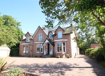 6 bed detached house for sale in Silverwells Crescent, Bothwell, Glasgow G71