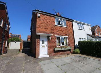 Thumbnail 2 bedroom semi-detached house for sale in Alexandra Road, Walton-Le-Dale, Preston, Lancashire