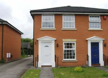 Thumbnail 2 bed end terrace house to rent in Nightingale Way, Apley, Telford