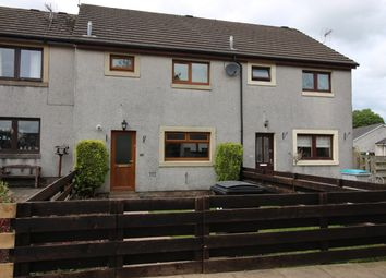 3 bed terraced house for sale in Dryfesdale Court, Lockerbie DG11