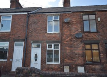 Thumbnail 2 bed terraced house to rent in Dundonald Road, Chesterfield