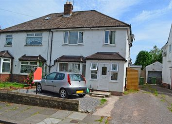 Thumbnail 5 bedroom semi-detached house for sale in St Edwen Gardens, Cardiff, South Glamorgan