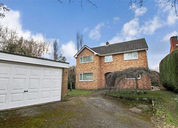 Thumbnail 4 bed detached house for sale in Yarrow Close, Gloucester