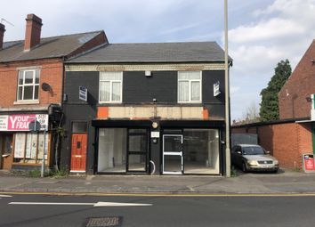 Thumbnail Commercial property to let in Long Lane, Halesowen, West Midlands