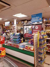 Thumbnail Retail premises for sale in Chapel Gardens, Settle