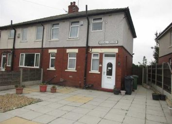 Thumbnail 2 bed end terrace house for sale in Rossall Crescent, Leigh
