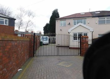 Thumbnail 3 bed semi-detached house for sale in Wrenbury Avenue, West Didsbury, Didsbury, Manchester