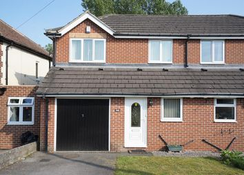 Thumbnail 3 bed semi-detached house for sale in Edmund Avenue, Bradway, Sheffield