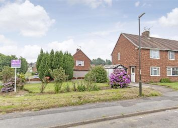 Thumbnail 2 bed terraced house for sale in Wimbourne Crescent, Newbold, Chesterfield