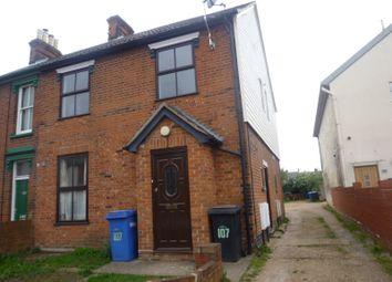 Thumbnail Studio to rent in Newton Road, Ipswich