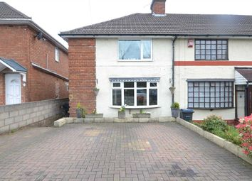 Thumbnail 3 bed end terrace house for sale in Wandsworth Road, Kingstanding, Birmingham