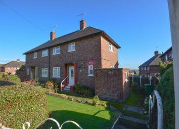 2 bed semi-detached house for sale in Handsworth Grange Road, Handsworth, Sheffield S13
