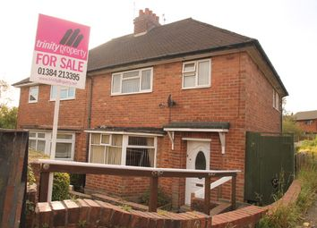 Thumbnail 3 bedroom semi-detached house for sale in Douglas Road, Dudley