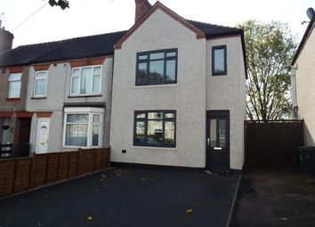 Thumbnail 3 bed end terrace house for sale in Masser Road, Holbrooks, Coventry, West Midlands