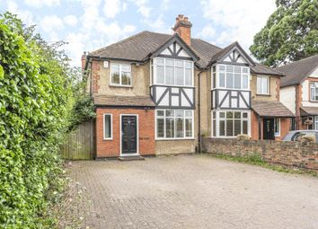 Thumbnail 4 bed semi-detached house for sale in Straight Road, Old Windsor