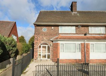 Thumbnail 5 bed semi-detached house for sale in Tollerton Green, Highbury Vale, Nottingham