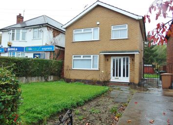 Thumbnail 3 bed detached house to rent in Trowell Gardens, Wollaton, Nottingham