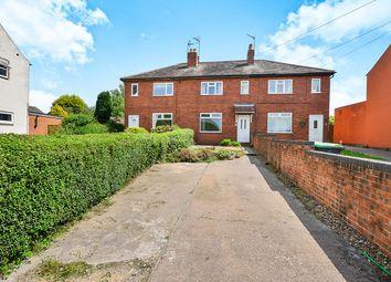 Thumbnail 2 bed property for sale in Alfreton Road, Underwood, Nottingham