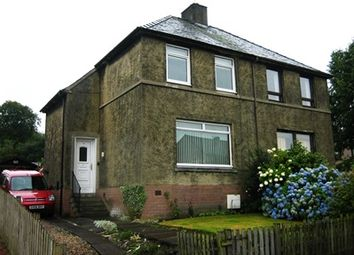 Thumbnail 2 bed semi-detached house to rent in Avon Road, Bathgate, Bathgate