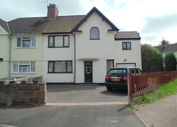 Thumbnail 4 bedroom semi-detached house to rent in Large Avenue, Wednesbury, Wolverhampton