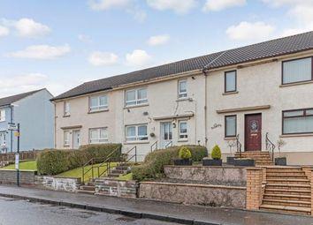 2 bed terraced house for sale in Merrick Drive, Dalmellington, East Ayrshire, Scotland KA6