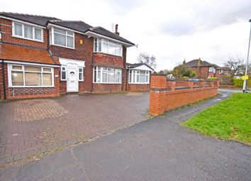Thumbnail 7 bed detached house for sale in Wilmslow Road, Heald Green, Cheadle
