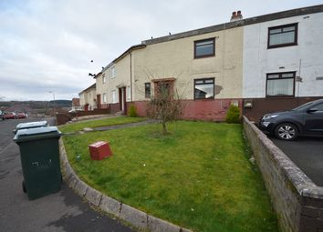 Thumbnail 2 bed terraced house for sale in Loudoun Avenue, Galston